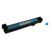 HP CB381A Premium Compatible Cyan Toner Cartridge