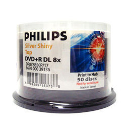 8X 8.5GB Silver Shiny Dual Layer DVD+R Media Disc